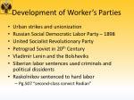 development of worker s parties