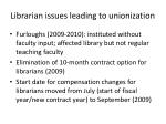 librarian issues leading to unionization
