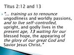 titus 2 12 and 13