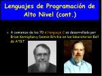 lenguajes de programaci n de alto nivel cont