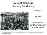 journal warm up factory conditions