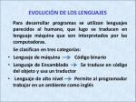 evoluci n de los lenguajes