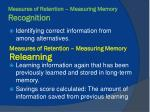 measures of retention measuring memory recognition