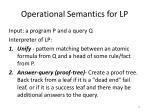 operational semantics for lp