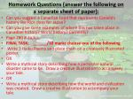 homework questions answer the following on a separate sheet of paper