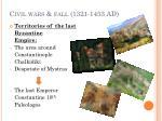civil wars fall 1321 1453 ad3