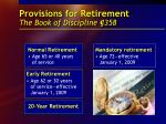 provisions for retirement the book of discipline 358