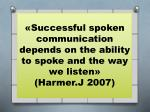 successful spoken communication depends on the ability to spoke and the way we listen harmer j 2007