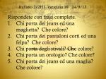 italiano 2 2h l esercizio 19 24 9 13