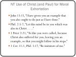 nt use of christ and paul for moral exhortation