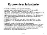 economiser la batterie2