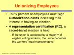 unionizing employees1