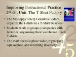 improving instructional practice 2 nd gr unit the t shirt factory