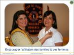 encourager l affiliation des familles des femmes