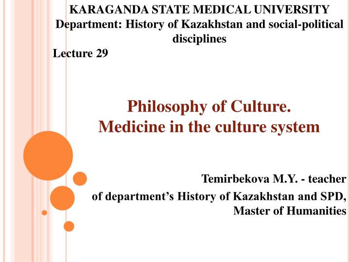 philosophy of culture medicine in the culture system n.
