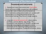 assessment of the intercultural