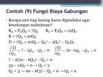 contoh 9 fungsi biaya gabungan1