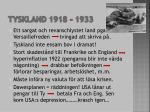 tyskland 1918 1933