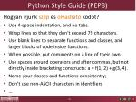 python style guide pep8