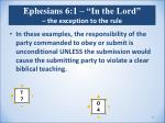 ephesians 6 1 in the lord the exception to the rule