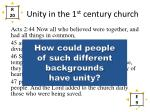 unity in the 1 st century church