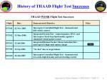 history of thaad flight test successes1