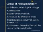causes of rising inequality