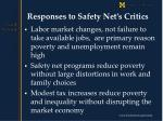 responses to safety net s critics