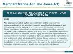 merchant marine act the jones act