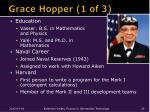 grace hopper 1 of 3