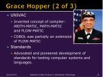 grace hopper 2 of 3