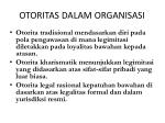 otoritas dalam organisasi