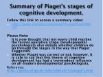 summary of piaget s stages of cognitive development