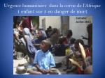 urgence humanitaire dans la corne de l afrique 1 enfant sur 3 en danger de mort