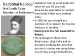 dadabhai naoroji first south asian member of parliament