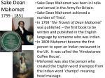 sake dean mahomet 1759 1851