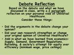 debate reflection