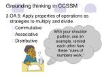 grounding thinking in ccssm