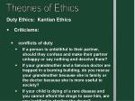 theories of ethics22