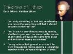 theories of ethics9