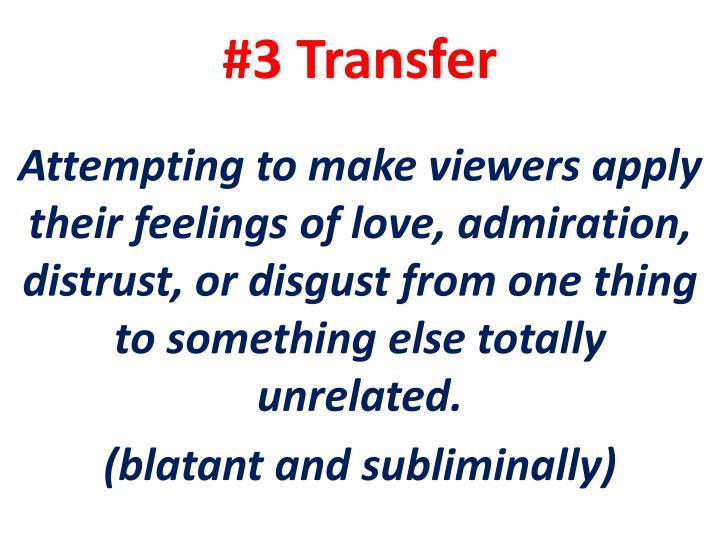 #3 Transfer