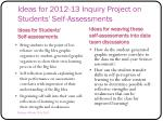 ideas for 2012 13 inquiry project on students self assessments