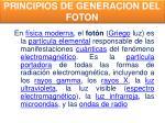principios de generacion del foton