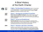 a brief history of the earth charter