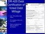 dr 420 debt certification of voted debt millage