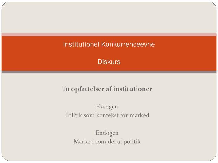 Institutionel Konkurrenceevne