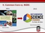ii common core vs ngss1