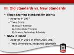 iii old standards vs new standards