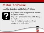 iv ngss s e practices
