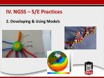 iv ngss s e practices1